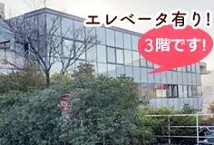 生駒市 おもちゃ箱いこま 外観写真